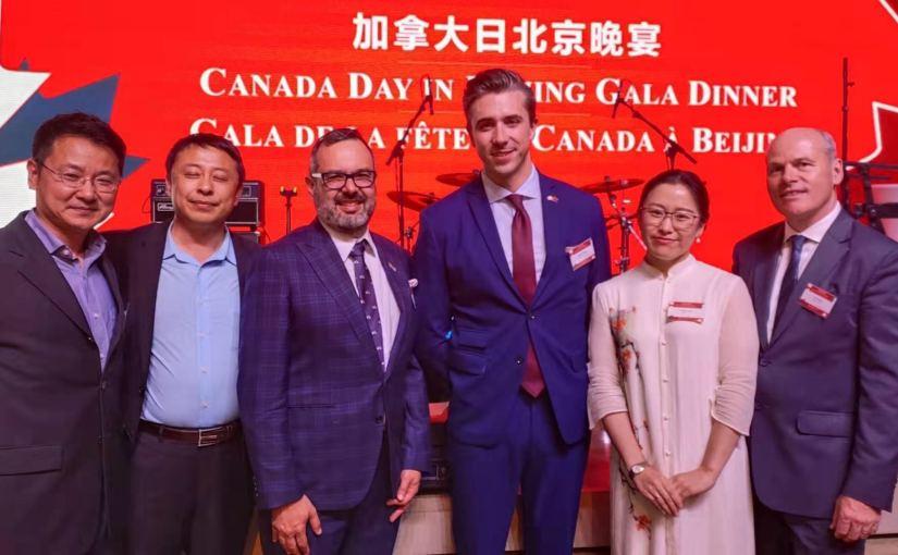加拿大国庆日北京晚宴